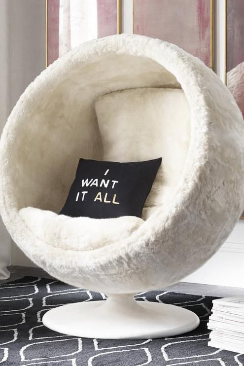 i want it all designer chair